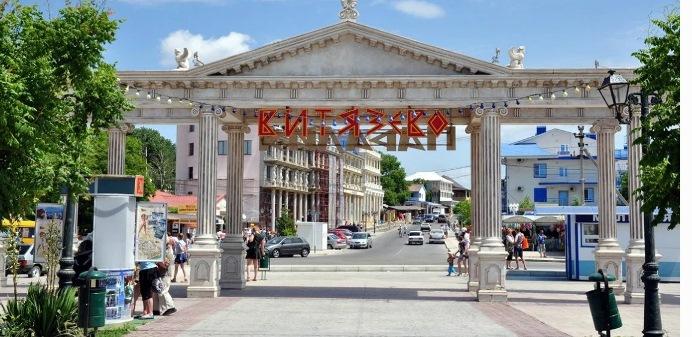 Автобусные туры в Витязево 2020 из Нижнего Новгорода, Дзержинска ... | 337x692